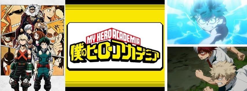 dアニメストアで配信しているアニメ「僕のヒーローアカデミア」