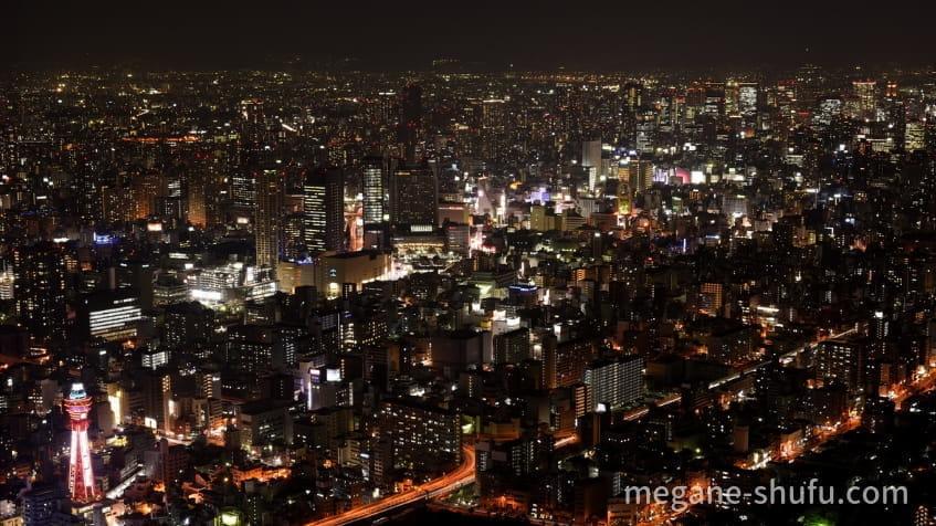 大阪の夜空のイメージ画像
