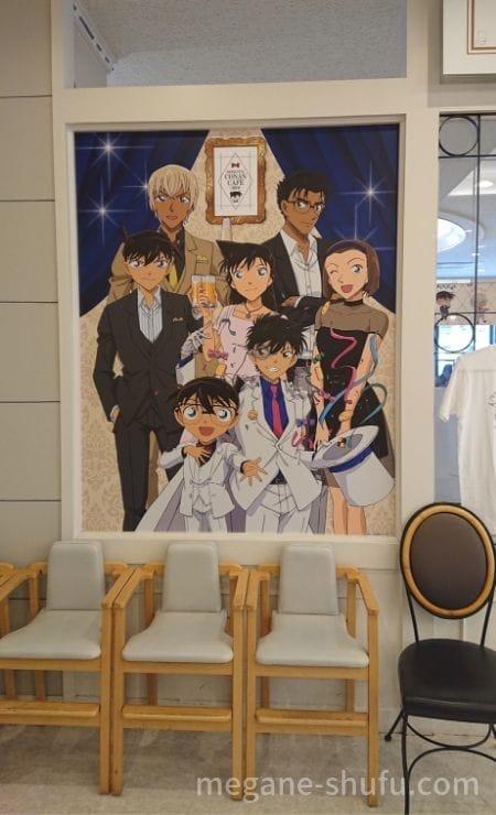 コーチャンフォー新川通り店で開催された「名探偵コナンカフェ2019」 店内に飾ってあったイラスト
