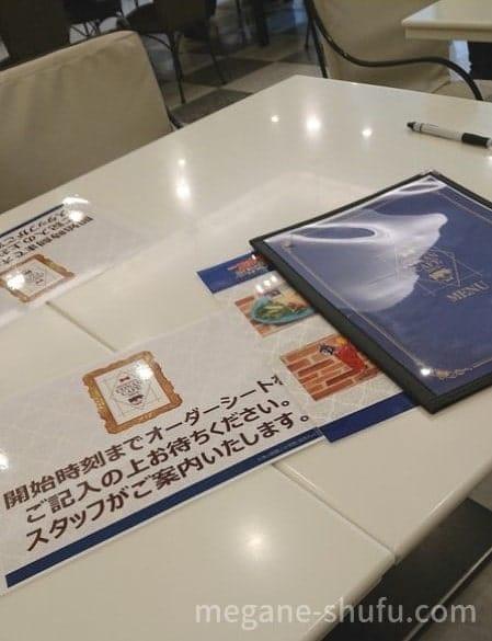 コーチャンフォー新川通り店で開催された「名探偵コナンカフェ2019」 メニューは入店前に注文しておくスタイル
