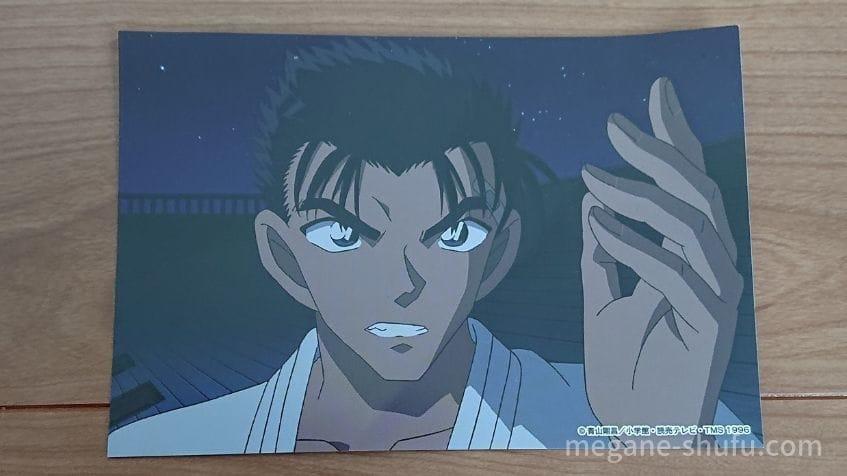 コーチャンフォー新川通り店で開催された「名探偵コナンカフェ2019」 パフェについていた京極さんのカード