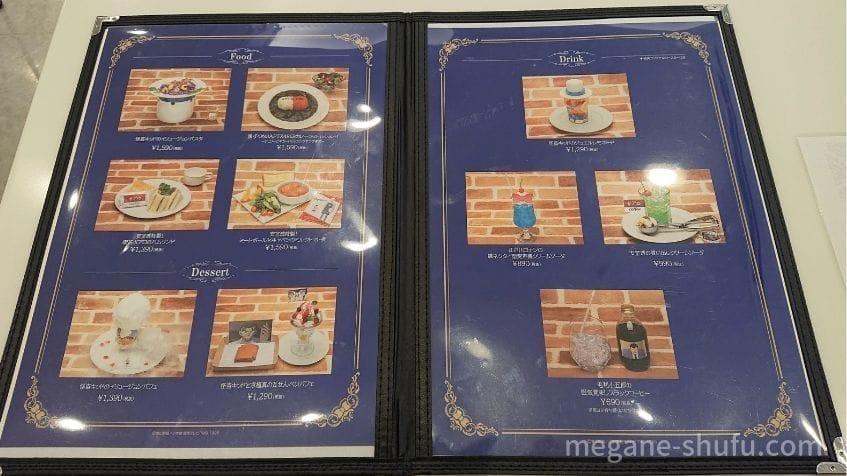 コーチャンフォー新川通り店で開催された「名探偵コナンカフェ2019」のメニュー表