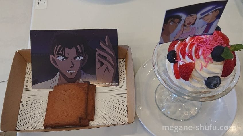 コーチャンフォー新川通り店で開催された「名探偵コナンカフェ2019」 怪盗キッドと京極真の瓦せんべいパフェ