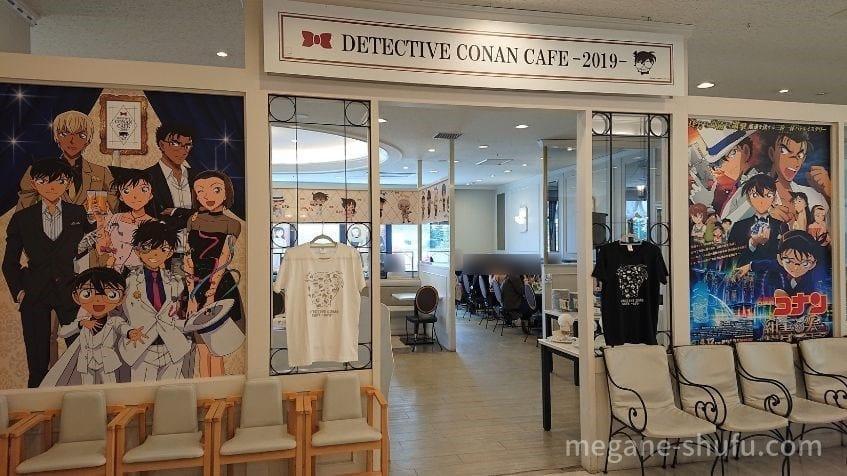 コーチャンフォー新川通り店で開催された「名探偵コナンカフェ2019」