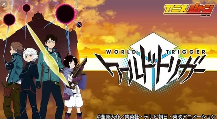 U-NEXT(ユーネクスト)で配信しているアニメ「ワールドトリガー」